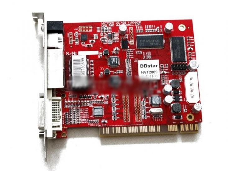 DBStar DBS-HVT09(HVT 2009) Fullcolor LED Sending Card