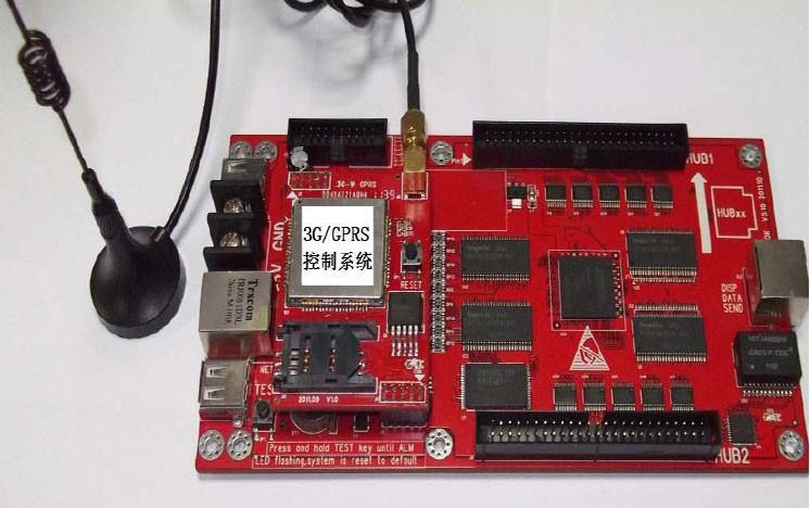 Xixun A10 Traits of 3G led display controller
