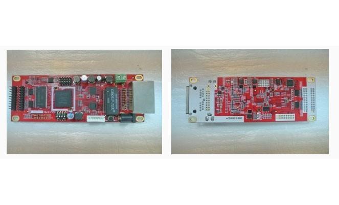 DBStar DBS-HRV11MN Mini Led Receiving Card LED Receiver