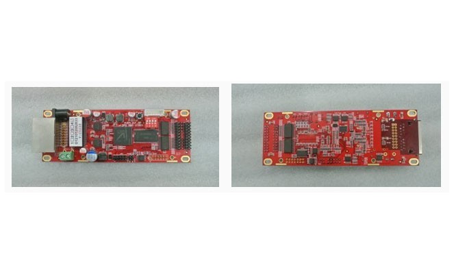 DBStar DBS-HRV09MN Mini Led Receiver