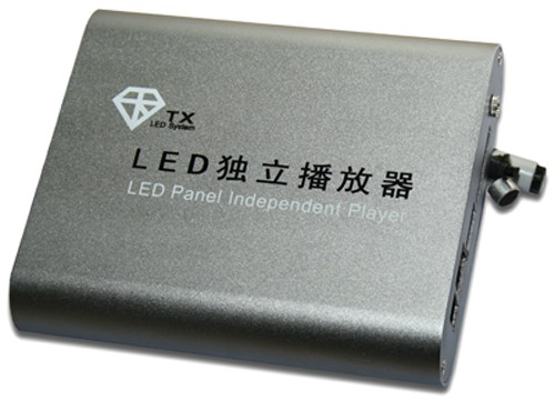 Independent LED Player,TX-T11A Async LED Controller
